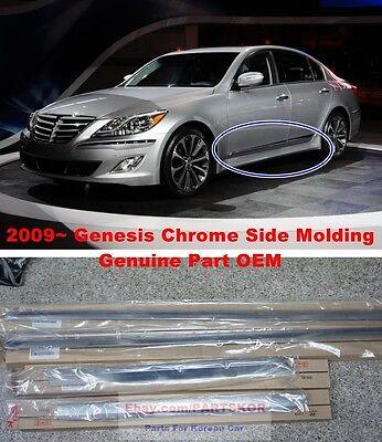 Chrome Side Skirt Door Line Sill Garnish Trim for HYUNDAI 2009-13 Genesis Sedan