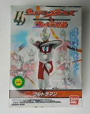 "Ultraman Brothers HD 4"" Scale Action Figure Candy Toy 2006 Bandai Mebius"