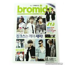 K-POP KOREAN STARS MAGAZINE - JYJ, MBLAQ, BEAST, 2PM, GIRL'S DAY, SISTAR,B.A.P