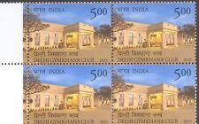 INDIA 2013 BLOCK OF FOUR OF Delhi Gymkhana Club MNH WHITE GUM