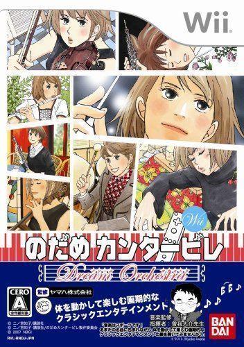 Used Wii Nodame Cantabile: Dream Orch Nintendo JAPAN JP JAPANESE JAPONAIS IMPORT