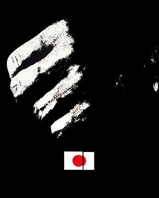 1919 Big man/'s fist /& Japanese flag quality POSTER Political Decorative Art.