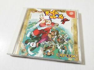 Sega Dreamcast Power Stone + Spine Card Japan 0324A3