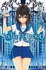 Strike the Blood: Vol. 4: Labyrinth of the Blue Witch (Novel) by Gakuto Mikumo, Manyako (Paperback, 2016)