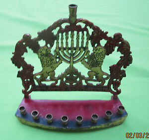 ISRAEL RED LARGE Jewish Brass Hanukkah Menorah Judaica