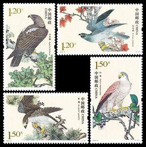 Briefmarken stamp timbre China 2014-2 birds of prey eagle kestrel goshawk set - Deutschland - Briefmarken stamp timbre China 2014-2 birds of prey eagle kestrel goshawk set - Deutschland