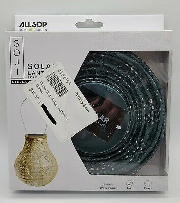 Garden Soji Etoile Drop Solar Lantern, Allsop Home And Garden Solar Lantern