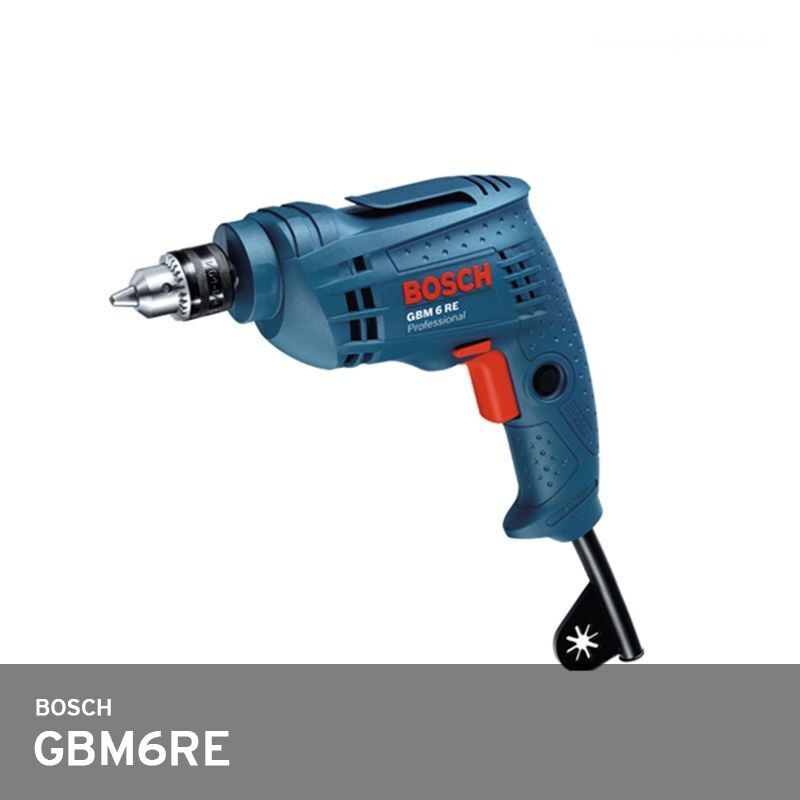Bosch GBM6RE Pro Electric Code Rotary Drill AC 220V 350W 4000Rpm 6.5MM Key 1.1Kg