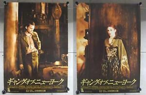 2-Japanese-Gangs-of-New-York-Screen-Prints-Leonardo-DiCaprio-Cameron-Diaz-Poster