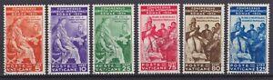 """Vaticano 1935 """"Congresso Giuridico"""" n.41-46 serie usata US ben centrata."""