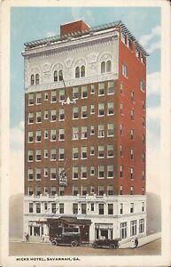 Savannah-GEORGIA-Hicks-Hotel-ARCHITECTURE