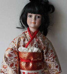 Asian Porcelain Doll 34