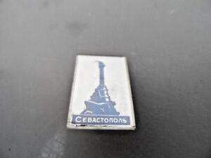 USSR-Russian-Soviet-Vintage-Memorabilia-Pin-Badge-UK-Seller-035