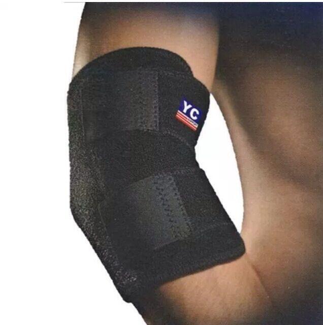 Black Neoprene Adjustable Elbow Support Tennis Arthritis Strap Brace YC NHS Use