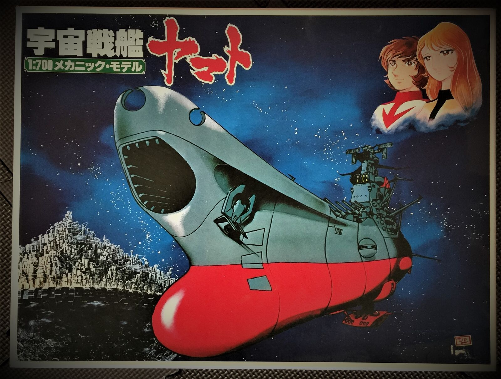 Rare  BANDAI Space Battleship YAMATO  1 700 Mechanic Model kit first version