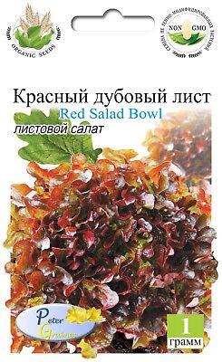 graines de Salade Mohican environ 700 graines