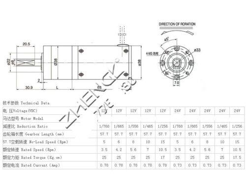 ZGX38RSS 12V 24V Cruise Lin Brushless Planetary Gear Motor 38mm DIA Cruise Line3