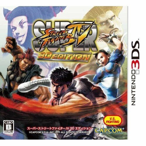 Nouveau 3 DS Super Street Fighter IV 3D Edition Import Japon