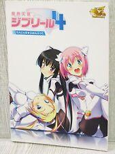 DJIBRIL JIBURIRU 4 Makai Tenshi Angel Fanbook Art Book Ltd *