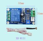 12V Car Light Control Switch Photoresistor Relay Module Detection Sensor LWY