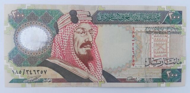 2000 Saudi Arabia 200 Riyal Banknote P28 Commemorative100 Year of Unity Building