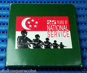 1992-Singapore-25-Years-of-National-Service-Cupro-Nickel-Commemorative-Medallion