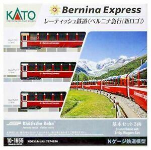 Kato K10-1655, N Gauge, RhB Bernina Express Set of three Coaches  new logo