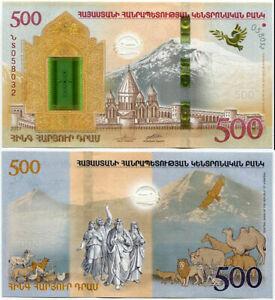 ARMENIA 500 DRAM 2017 COMM. P 60 UNC NO FOLDER
