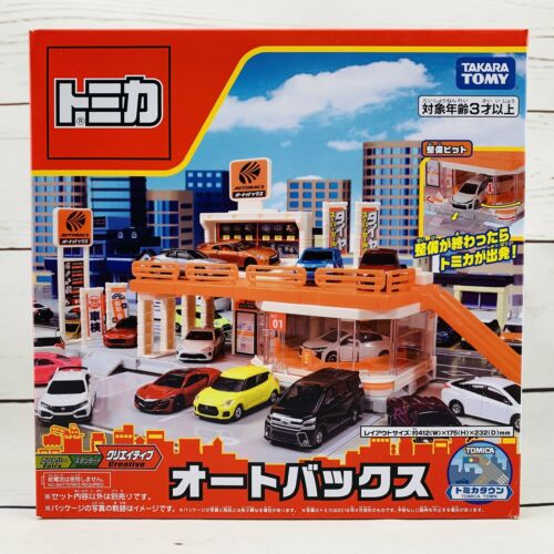 TOMICA Town City Scene Autobacs