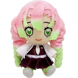 Demon Slayer Kimetsu No Yaiba Chibi Plush Doll Stuffed Toy Mitsuri Kanroji Japan Ebay Demon slayer, kimetsu no yaiba. details about demon slayer kimetsu no yaiba chibi plush doll stuffed toy mitsuri kanroji japan