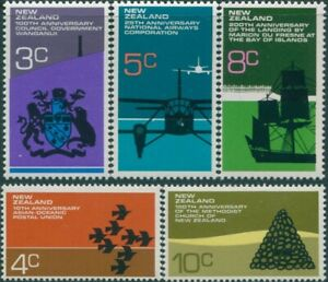 New-Zealand-1972-SG978-982-Anniversaries-set-MNH