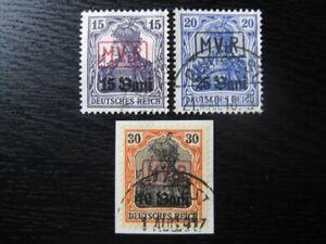 ROMANIA-GERMANY-WWI-OCCUPATION-Mi-1-3-scarce-used-stamp-set-CV-42-00
