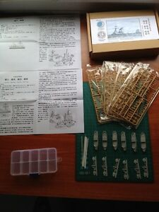 Resin kit 1/700 Imperial Chinese NAVY Gunboat (6 pcs) WM03108
