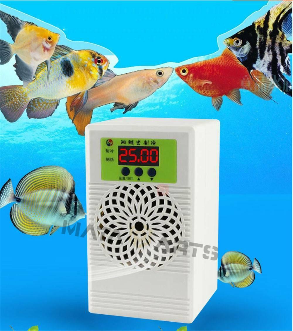 110V240V Aquarium fish tank Mini water  ller water cooler Crystal shrimp New