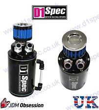D1 SPEC UNIVERSAL OIL CATCH TANK WITH AIR FILTER BLACK 9mm & 15mm NOZZLE JDM