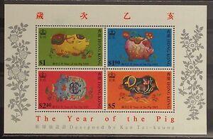 1995-Hong-Kong-stamp-sheetlet-034-Year-of-Pig-034-70pcs
