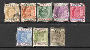 Cyprus-SG-60-67-Used-wmk-multi-crown-CA-Lot-0820035