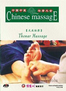 Chinese-Medicine-Massage-Cures-Thenar-Massage-DVD-4-8