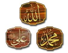 3 pes Islamic wooden carving Art Wall decor decals arabic Quran Calligraphy Home