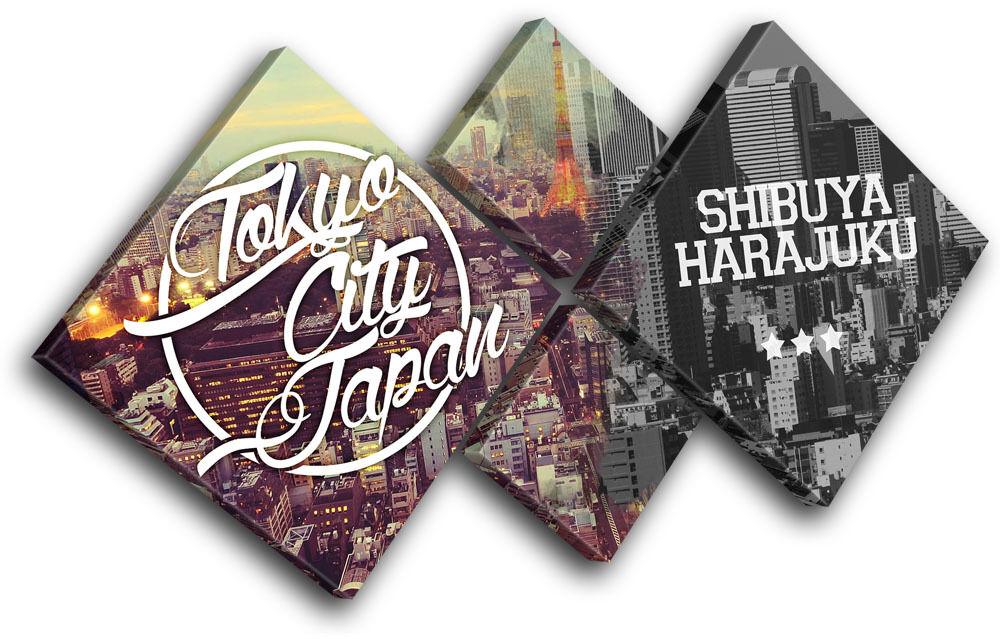 Tokyo Typography City MULTI MULTI MULTI TELA parete arte foto stampa 4ed81d