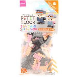 Daiso Japan Original Petit Block Building Toy Miniature with Zipper Bag choose 1