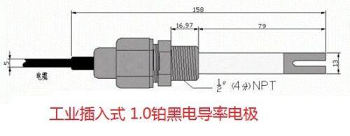 Électrode conductivité Capteur-conductivité Capteur Sonde
