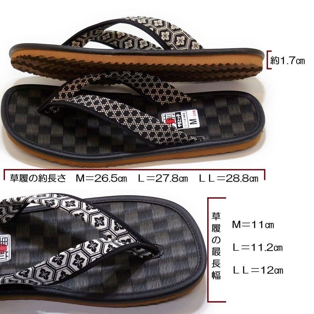 Setta Japanese Handcraft igusa sandals Uomo indoor slippers outside OK any size