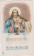 IMAGE PIEUSE HOLY CARD SANTINI/JESUS-Que le corps de notre Seigneur JESUS CHRIST