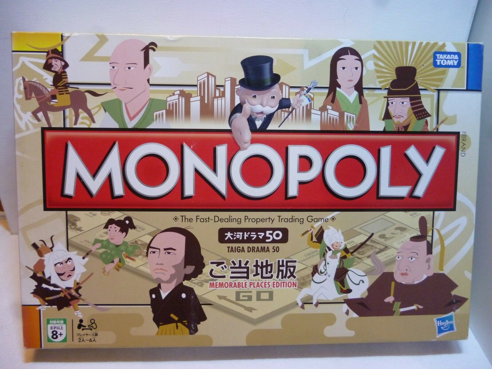 Takara Tomy Monopoly Taiga Taiga Taiga Drama 50 Hasbro Memorable Places Edition Ultra Rare d95ebe