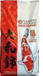 Koi Food Yamato Nishiki Moyenne 4 Mm 10 Kg Aliment De Couleur Pour