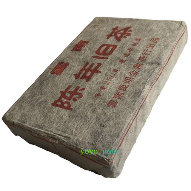 1998year Yunnan JingMai Aged Tree Pu'er Puer Tea puerh Ripe Cooked Brick 1000g