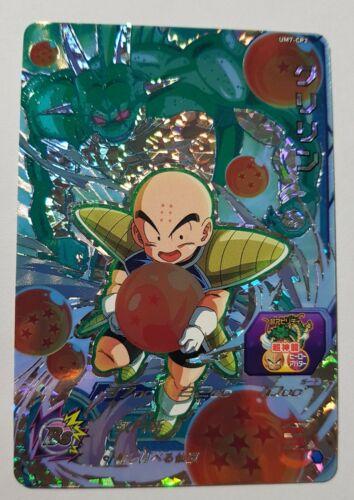 Carte DBZ Super Dragon Ball Heroes Universe Mission Part 7 #UM7-CP2 BANDAI 2019