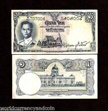 THAILAND 1 BAHT P74b 1955 KING BHUMIBOL RARE SIGN 35 CURRENCY MONEY BANK NOTE