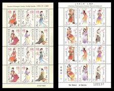 China Macau Macao Sc# 974 1084 1999 2002 Dream of the Red Mansions I & II Stamp